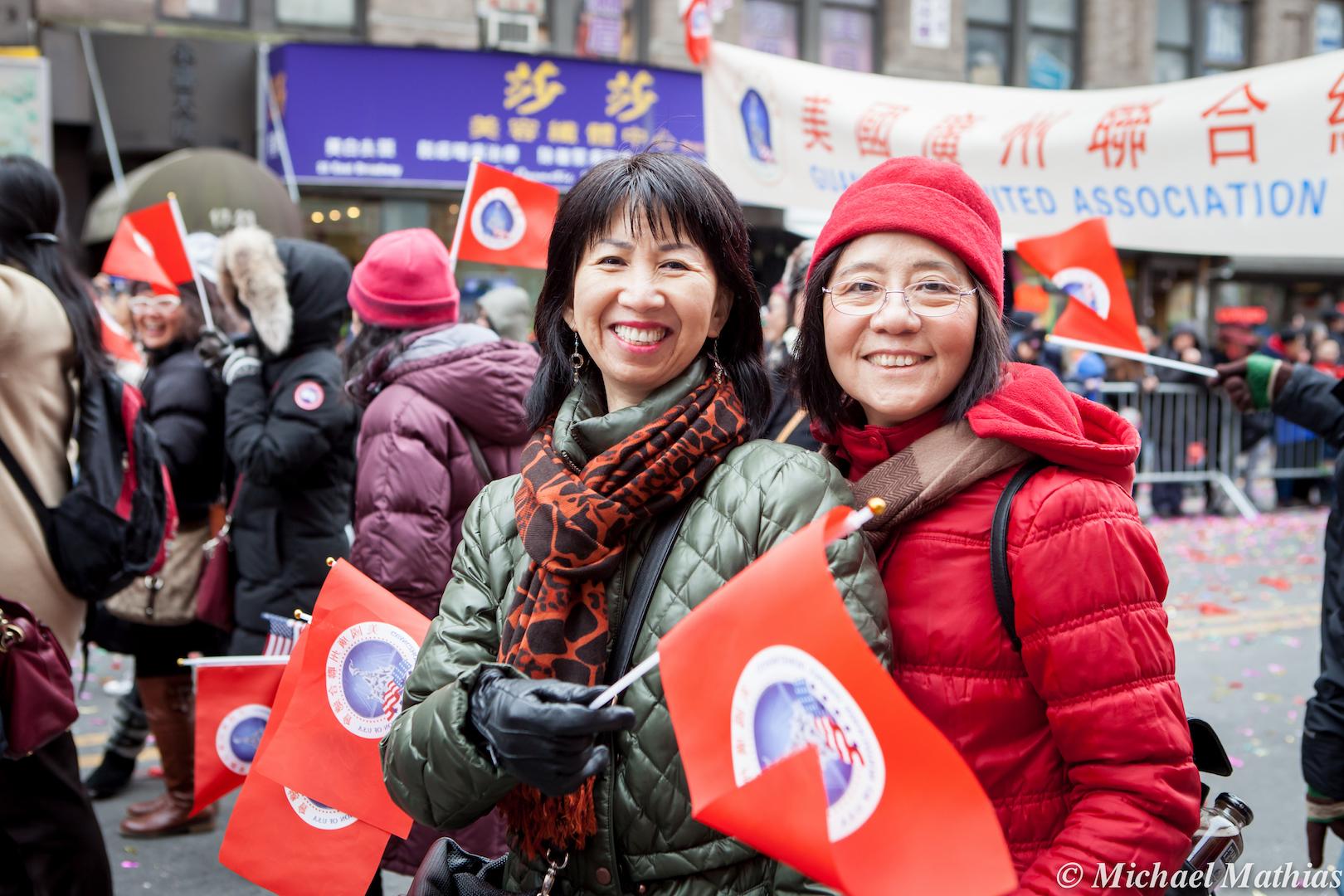 2017 Lunar New Year Parade 29