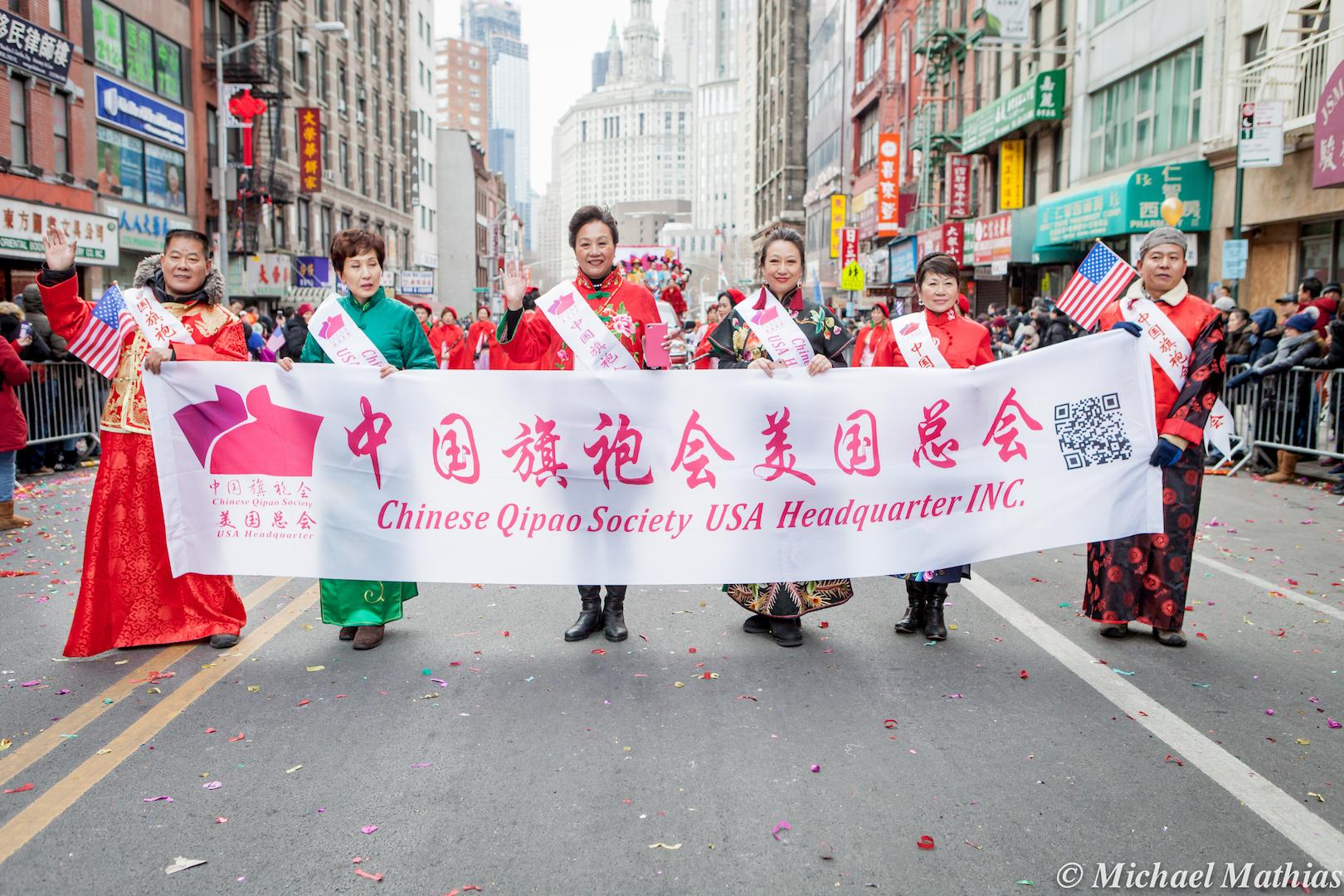2017 Lunar New Year Parade 35