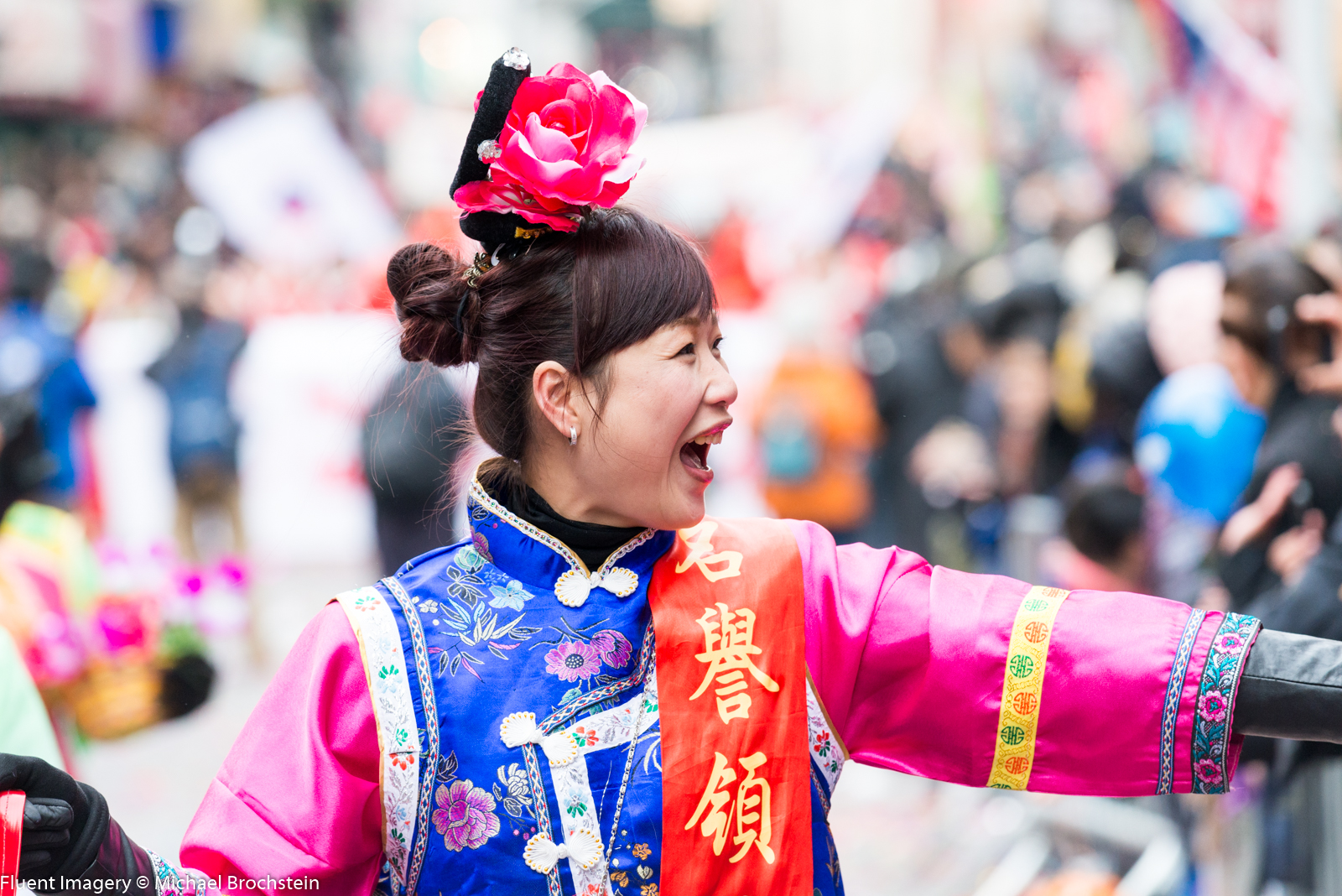 18th Annual New York City Lunar New Year Parade