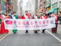 2017 Lunar New Year Parade 35