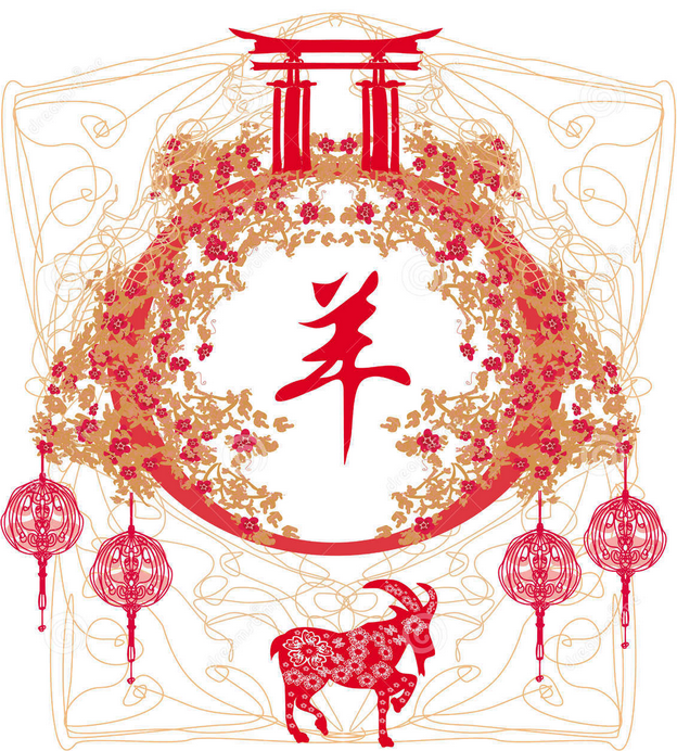 year of the goat 2015 - Chinese New Year Images 2015