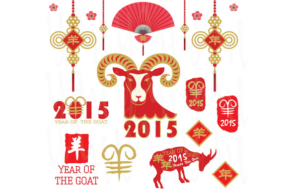 2015 Lunar New Year
