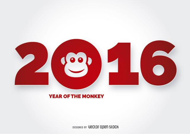 2016 monkey year