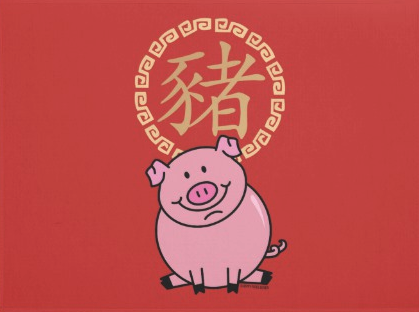 Getting Ready for 2019, Year of the Pig! | Better Chinatown USA 美國